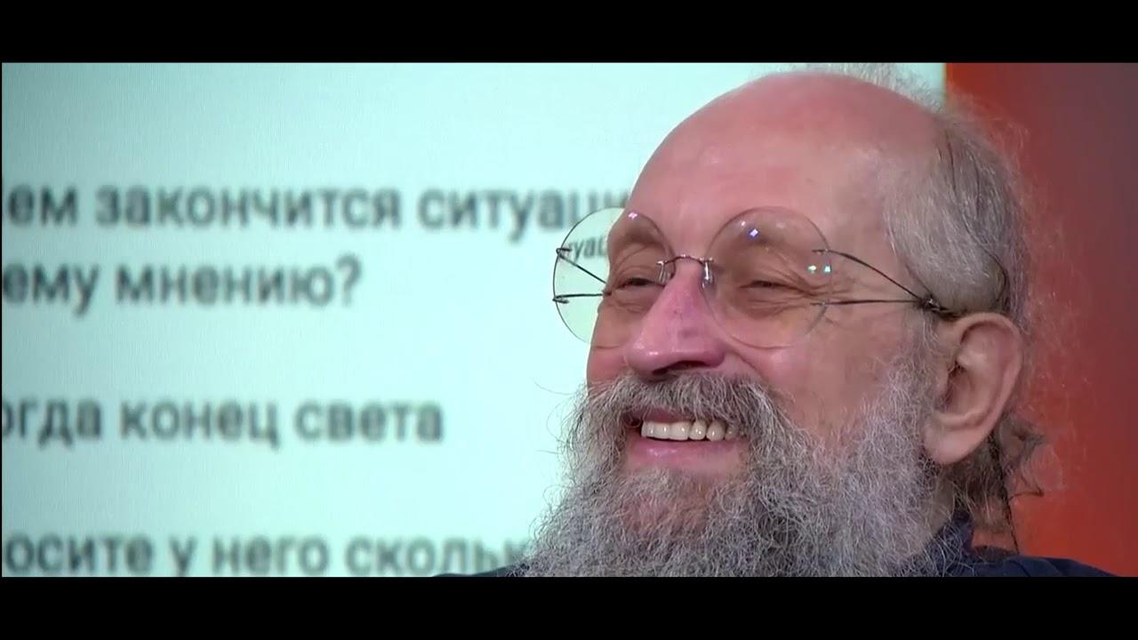 Анатолий Вассерман: Распад Украины неизбежен, и России придётся там наводить порядок.