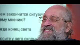 Анатолий Вассерман: Распад Украины неизбежен, и России придется там наводить порядок.