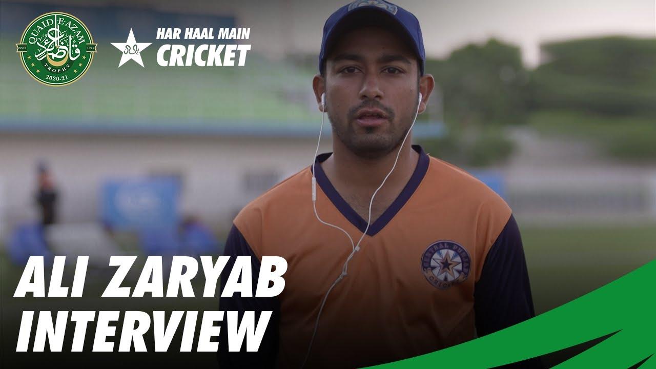 Ali Zaryab Interview | QeA Trophy 2020-21 | PCB | MC2T