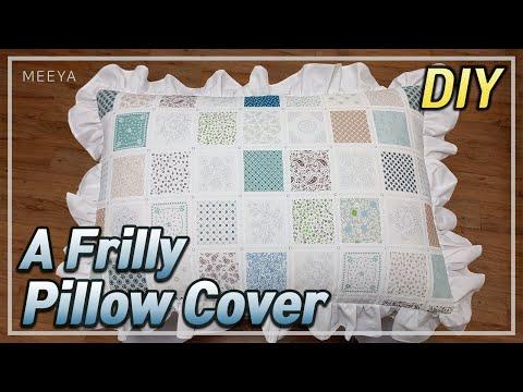 프릴 베개커버|쉽게만들기|DIY|예쁜 베개커버|누구나가능|Making a frilly pillow cover pretty|Наволочка|غطاء وسادة|Kussensloop