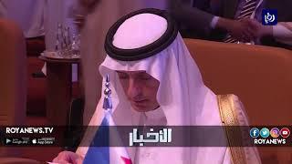 وزير الخارجية يؤكد على ضرورة العمل العربي المشترك - (12-4-2018)