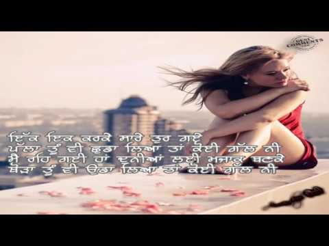 Latest Friendship Shayari 2017