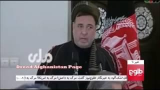 چتیات استا حاجی محمد محقق مفتی اعظم ارگ وقاضی شریح اشرف غنی(7)