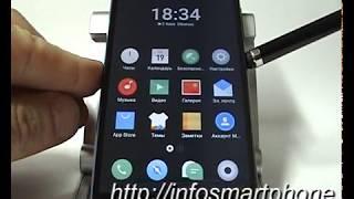 Как вставить SIM-карту и карту памяти в смартфоне Meizu