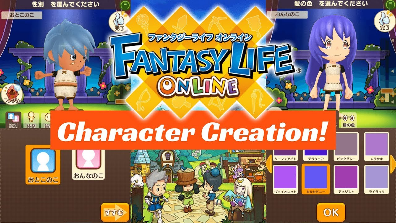 Fantasy Life - Online! Brand New Character Creation Over-View! [The Anime  Twins]