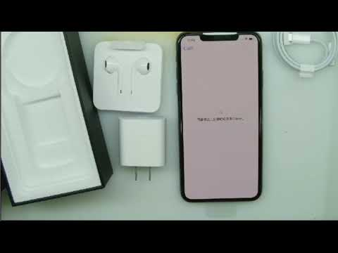 IPhone 11 Pro Max Change The Single SIM Card. Version Into Double SIM Card.version