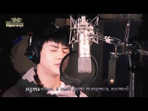 Yang YoSeob -  The man can't cry (Ruler: Master of the Mask OST Part 1) [рус.караоке]