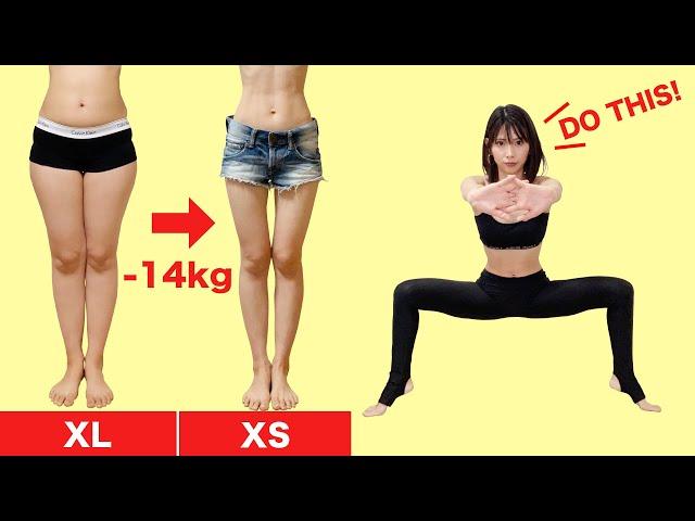 【XLからXSへ】-14kgで太もも激ヤセ!私がやってた10分神トレ!