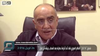 مصر العربية | منسق