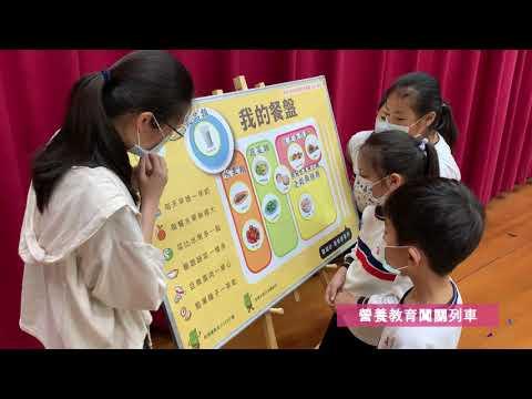 1100429台南市營養教育列車
