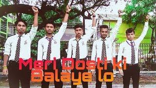 Meri Dosti Ki Balaye Lo /Jiyen to Jiyen Kaise/Mere Baad Kisko Sataoge(Official Video) From STAR BOYS
