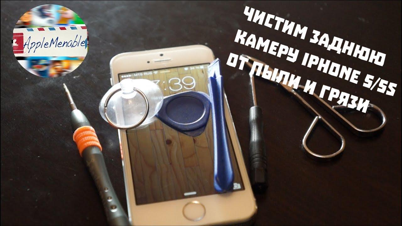 Как освободить память на iPhone или iPad и очистить кэш