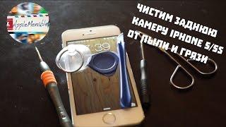 видео Проблемы с фронтальной камерой iPhone 6/6 Plus? Что делать и как я решил эту проблему?! #AppleStore