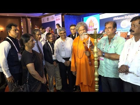 Inaugural Session Of Odisha Travel Bazaar 2017 - Full Length Video