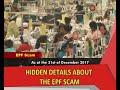 epf scam hidden deta eng