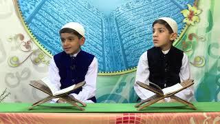 Aao Quran Seekhain Ep#3 | Bethat TV|