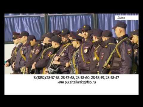 Пограничное управление ФСБ России по Алтайскому краю приглашает на службу по контракту