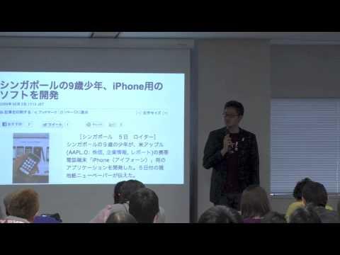 tehu 天才中高生 驚異のプレゼン 4 7 by life is tech youtube