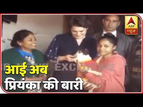 Priyanka Gandhi Helped Me And My Family A Lot, Says Slum Dweller | ABP News