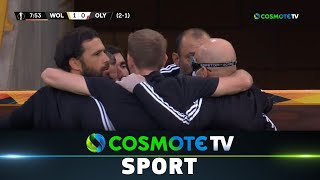 Γουλβς - Ολυμπιακός (1-0) Highlights - UEFA Europa League - 6/8/2020 | COSMOTE SPORT HD