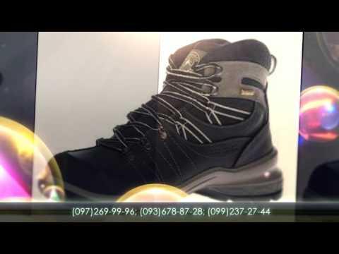 Зимняя итальянская брендовая кожаная мужская обувь киев - YouTube