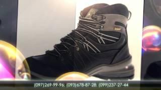 Зимняя итальянская брендовая  кожаная мужская обувь киев(, 2015-10-06T13:55:31.000Z)
