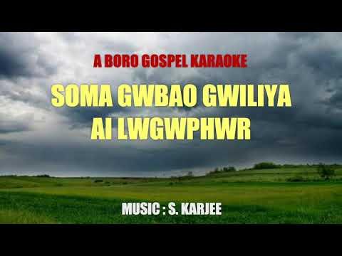 New Boro Gospel Karaoke