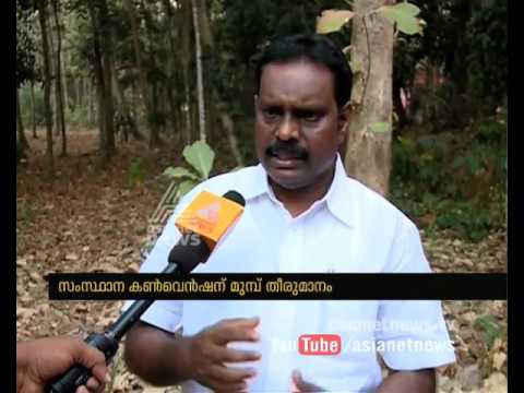RSP State secretary A. A. Azeez will Quit from party said Kovoor Kunjumon
