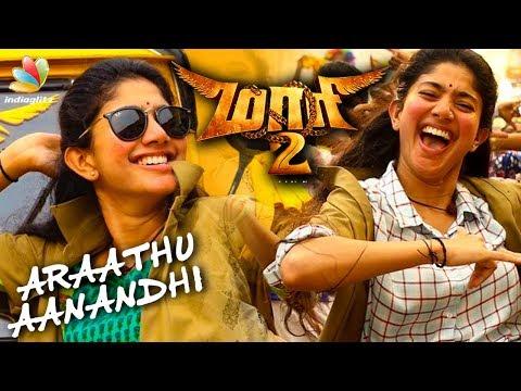 MAARI 2 : Sai Pallavi's Araathu First Look | Dhanush