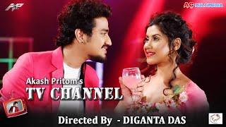 TV CHANNEL  Akash Pritom  Amrita Gogoi  Latest Assamese Song 2019