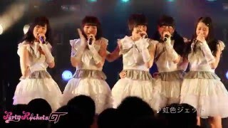 Party Rockets GT   #パティロケ - 虹色ジェット