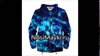 купить куртку для мальчика в интернет магазине беларуси(http://nosimayki.ru/catalog/type/man_windbreaker - наш интернет магазин, приглашает Вас купить ветровки. У нас Вы можете заказать..., 2017-01-06T09:25:48.000Z)