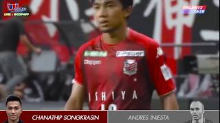 Chanathip-Messi J Vs andrés iniesta in Japan League 2018