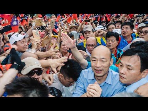 【#現場直擊】 團結才會贏!韓國瑜出席屏東藍軍勝利餐會 | 2019.09.21 - YouTube