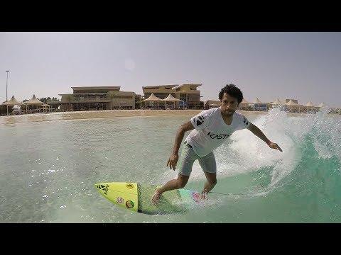 Inside Sport Abu Dhabi S02 E03