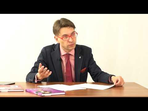 «Кандидат»: собеседование на должность финансового директора