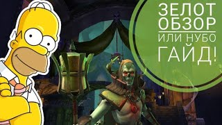 Download Raid Shadow Legends Таланты поддержки MP3, MKV, MP4