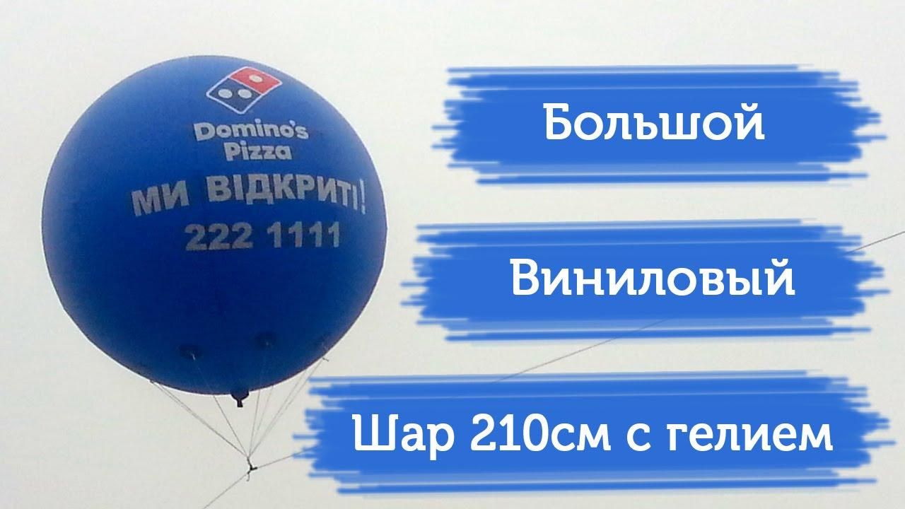 Недорого купить оскорбительные воздушные шарики в москве с доставкой. Интернет-магазин мечтальон предлагает воздушные шары с оскорблениями на заказ.