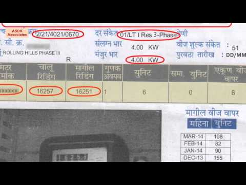 Electricity Bill in Maharashtra