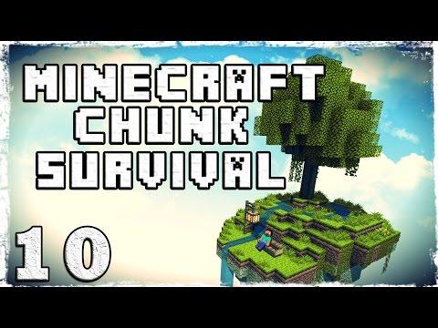Смотреть прохождение игры [Coop] Minecraft Chunk Survival. # 10: Ад под ногами.