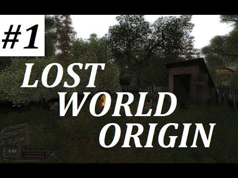 Сталкер lost world origin прохождение