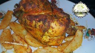 دجاجة في الفرن معمرة بحشوة رائعة --- Poulet farcie au four
