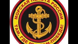 Показательные выступления Морской пехоты ко дню ВМФ
