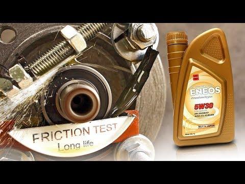 Eneos Premium Hyper Multi 5W30 Jak skutecznie olej chroni silnik?
