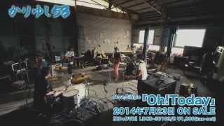 かりゆし58 15thSingle「Oh!Today」 2014年7月23日ON SALE <CD+DVD> ...