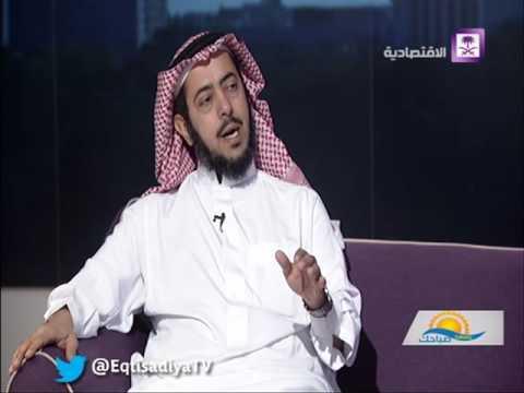 يسعد صباحك - فن التعامل مع الأخرين - د. خالد العرفج