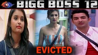 BIG BOSS 12: ELIMINATION SPECIAL! THIS CONTESTANT THROWN OUT OF THE SHOW|| EXCLUSIVE