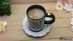 Bitcoin Lifestyle: - Self Stirring Coffee Mug for lazy Crypto Traders