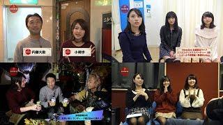 エスエス第54回12/21放送分 by TOKYO MX 出演 【 MC 】内藤大助 【 ア...