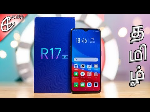 (தமிழ்) OPPO R17 Pro (Variable Aperture | In Display Fingerprint | SD710) - Unboxing!